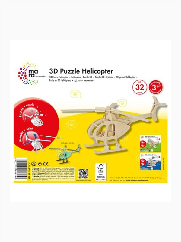 mara 3D Puzzle Helicopter